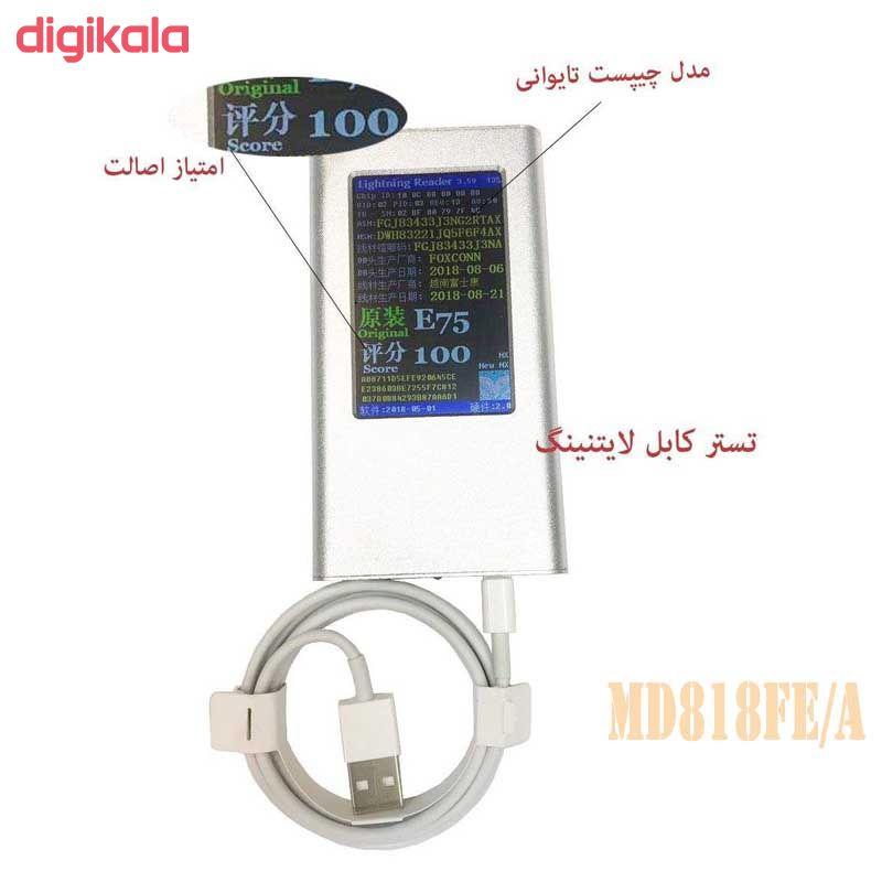 کابل تبدیل USB به لایتنینگ مدل MD818FE/A طول 1 متر   main 1 8