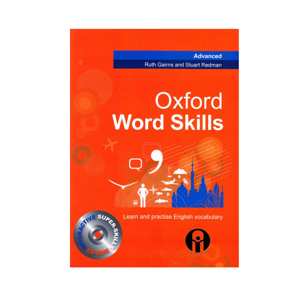 خرید                      کتاب  Oxford Word Skills Advanced اثر Ruth Gairns and Stuart Redman انتشارات الوند پویان