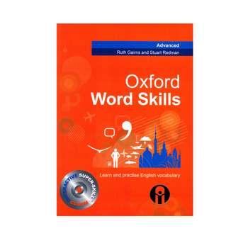 کتاب Oxford word skills Advanced اثر Ruth Gairns And Stuart Redman انتشارات الوندپویان