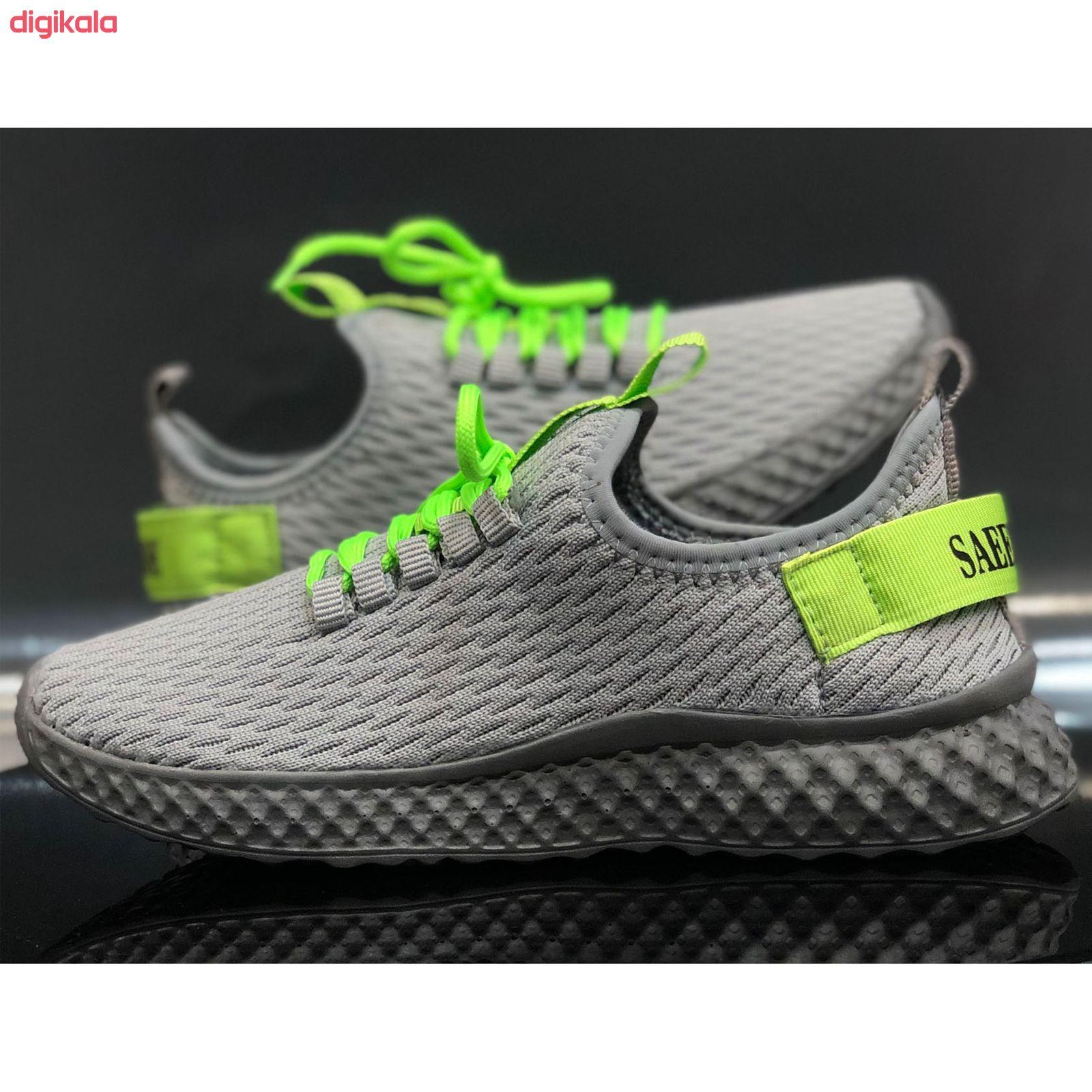 کفش اسکیت برد کفش سعیدی مدل Sa 8000 main 1 2