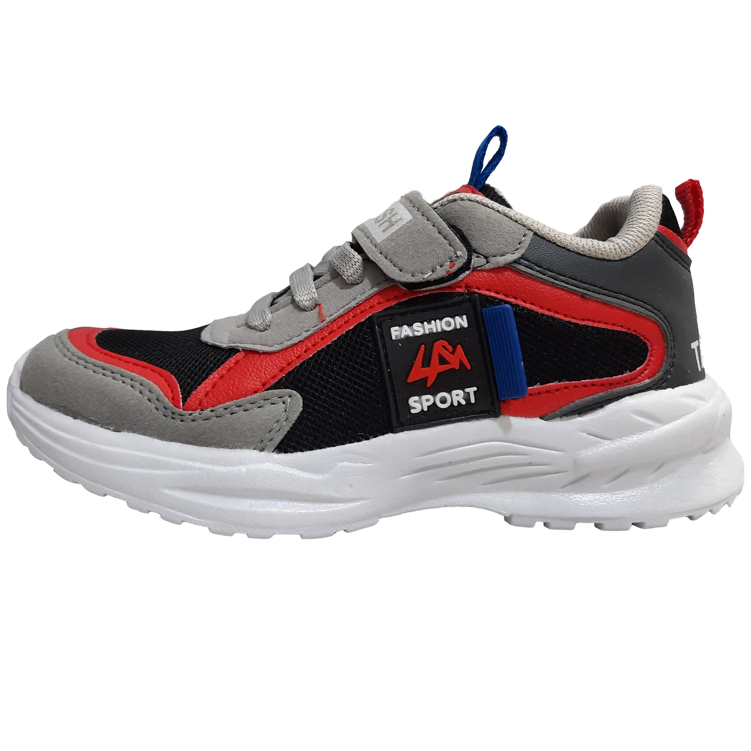 کفش مخصوص پیاده روی بچگانه مدل MOM213