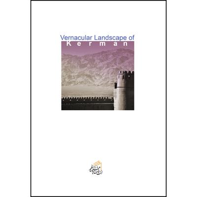 کتاب منظر بومی کرمان اثر جمعی از نویسندگان انتشارات پژوهشکده نظر