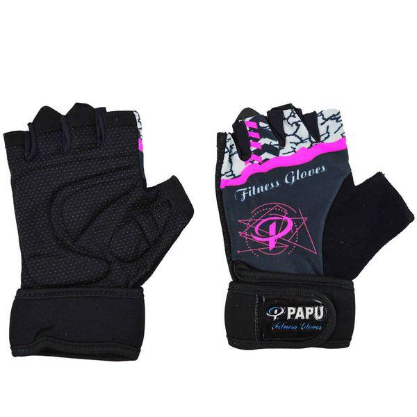 دستکش بدنسازی پاپو مدل popso