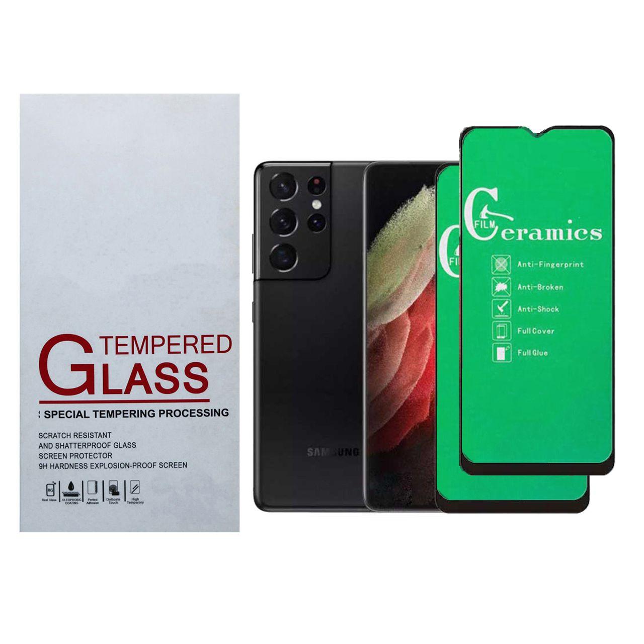 محافظ صفحه نمایش سرامیکی مدل Cr_jim مناسب برای گوشی موبایل سامسونگ Galaxy S21 ultra بسته دو عددی
