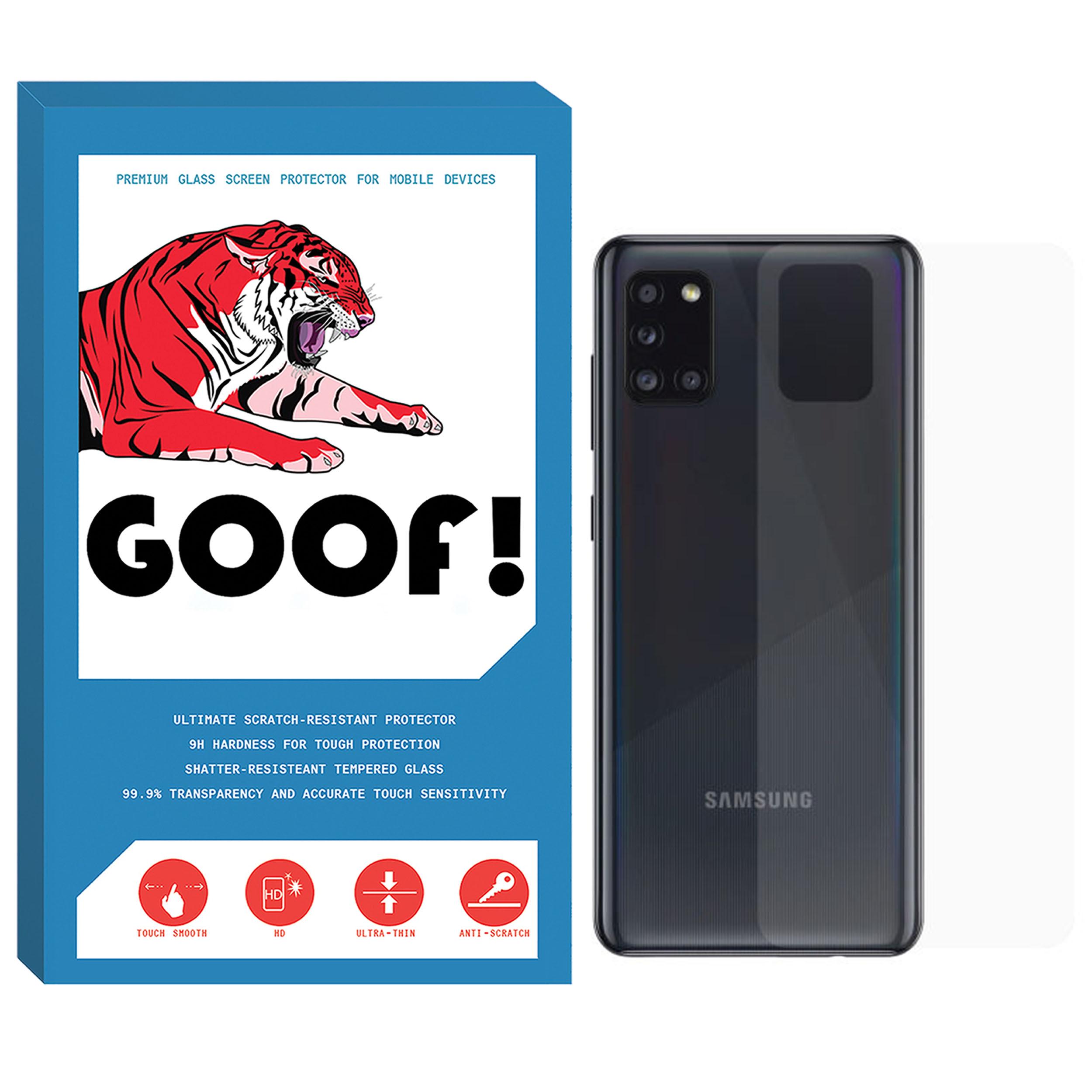 محافظ پشت گوشی گوف مدل TPG-002 مناسب برای گوشی موبایل سامسونگ Galaxy A31