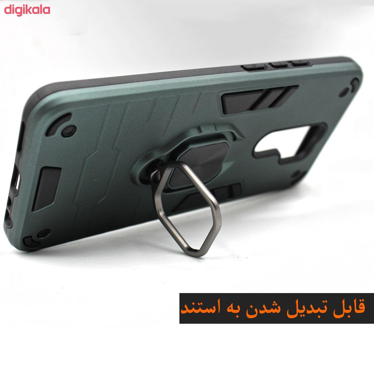 کاور کینگ پاور مدل ASH22 مناسب برای گوشی موبایل شیائومی Redmi 9 / Redmi 9 Prime main 1 4