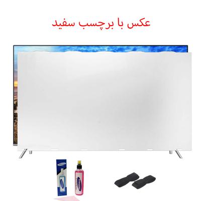 محافظ صفحه تلویزیون مدل SAM-47 مناسب برای تلویزیون 47 اینچ