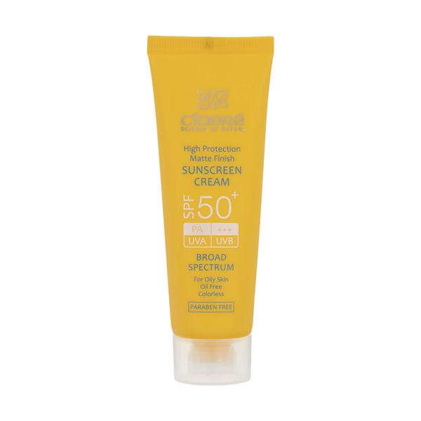 کرم ضد آفتاب سینره SPF50 حجم 50 میلی لیتر