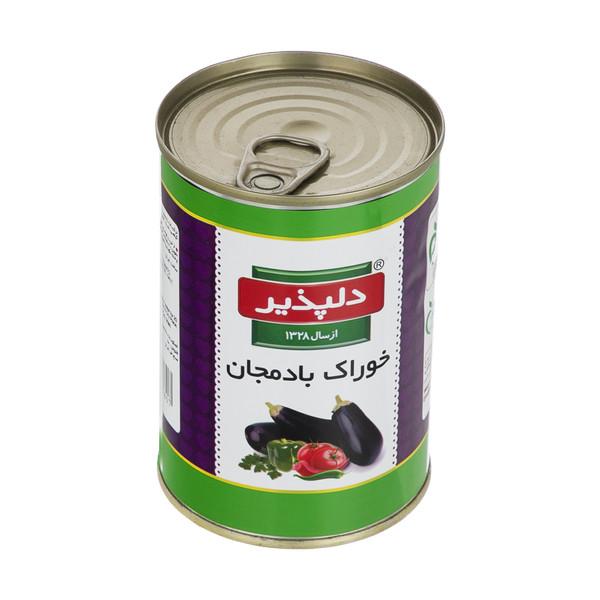 کنسرو خوراک بادمجان دلپذیر - 410 گرم
