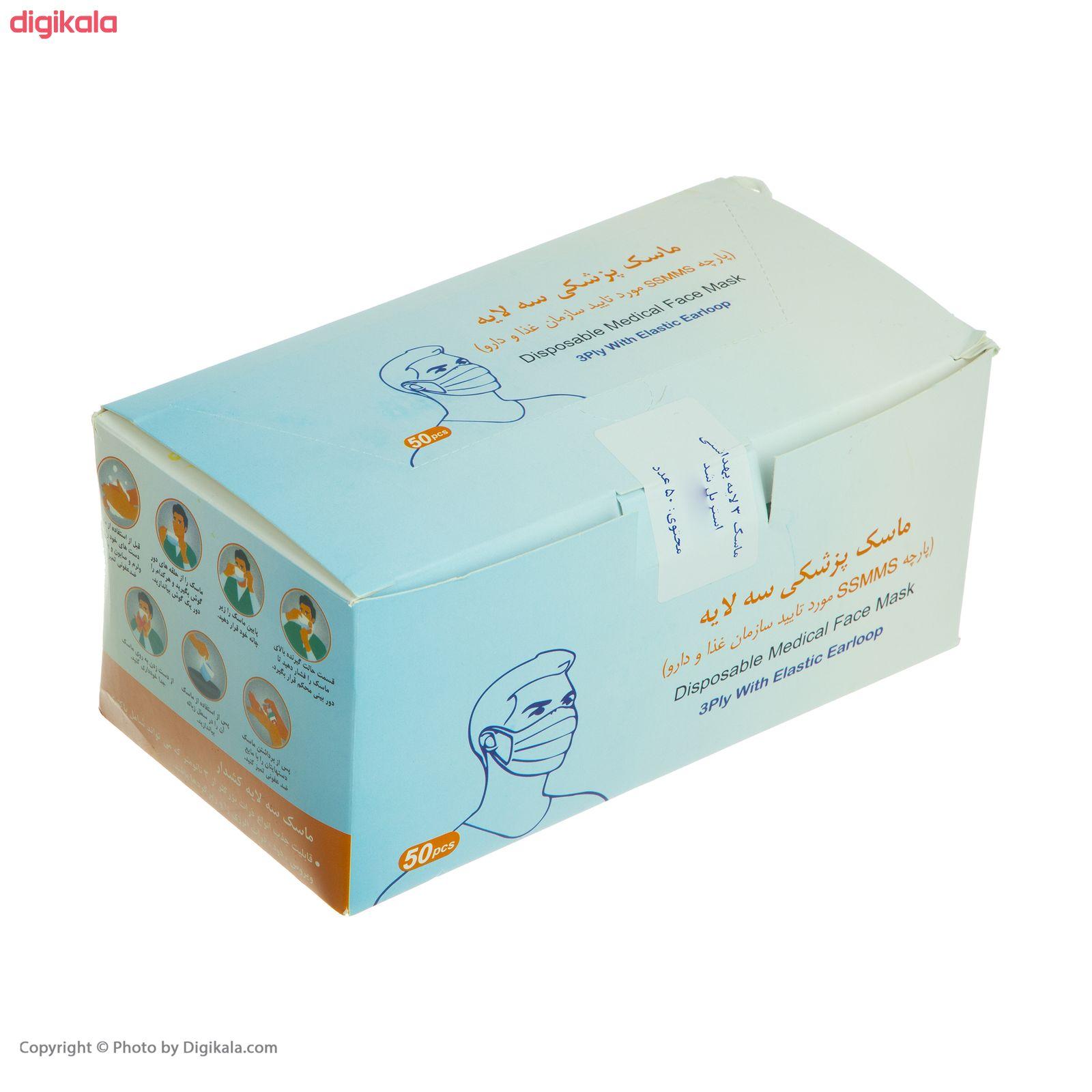 ماسک تنفسی مدل SSMMS بسته 50 عددی main 1 10