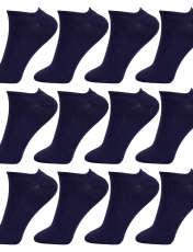 جوراب مردانه مستر جوراب کد BL-MRM 112 بسته 12 عددی -  - 1
