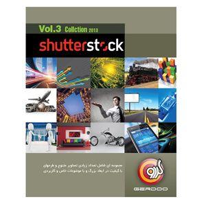 مجموعه نرمافزار گردو Shutter Stock-Vol.3 2013