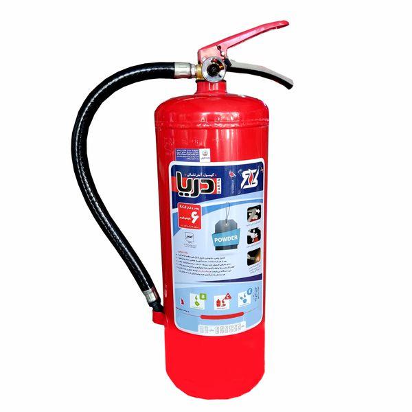 کپسول آتش نشانی پودر و گاز دریا کد 125 وزن 6 کیلوگرم