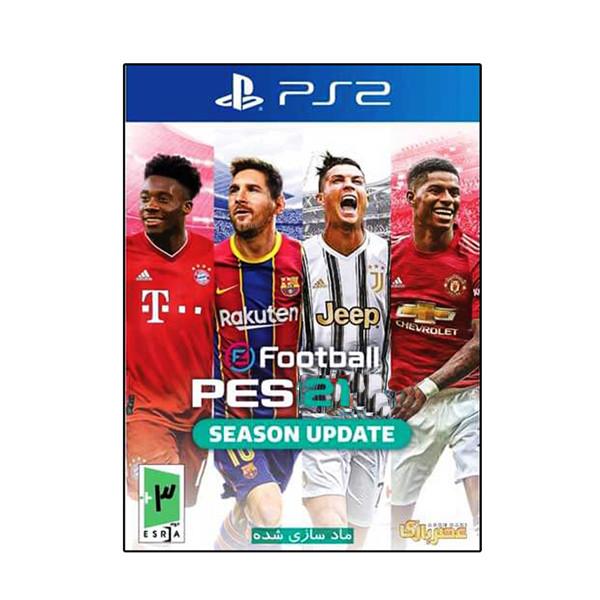 بازی PES 21 مخصوص PS2