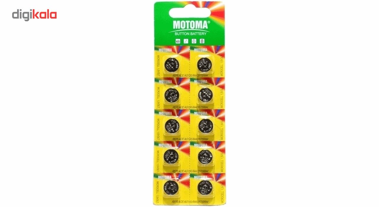 باتری ساعتی موتوما مدل LR44 A76 AG13 بسته 10 عددی main 1 1