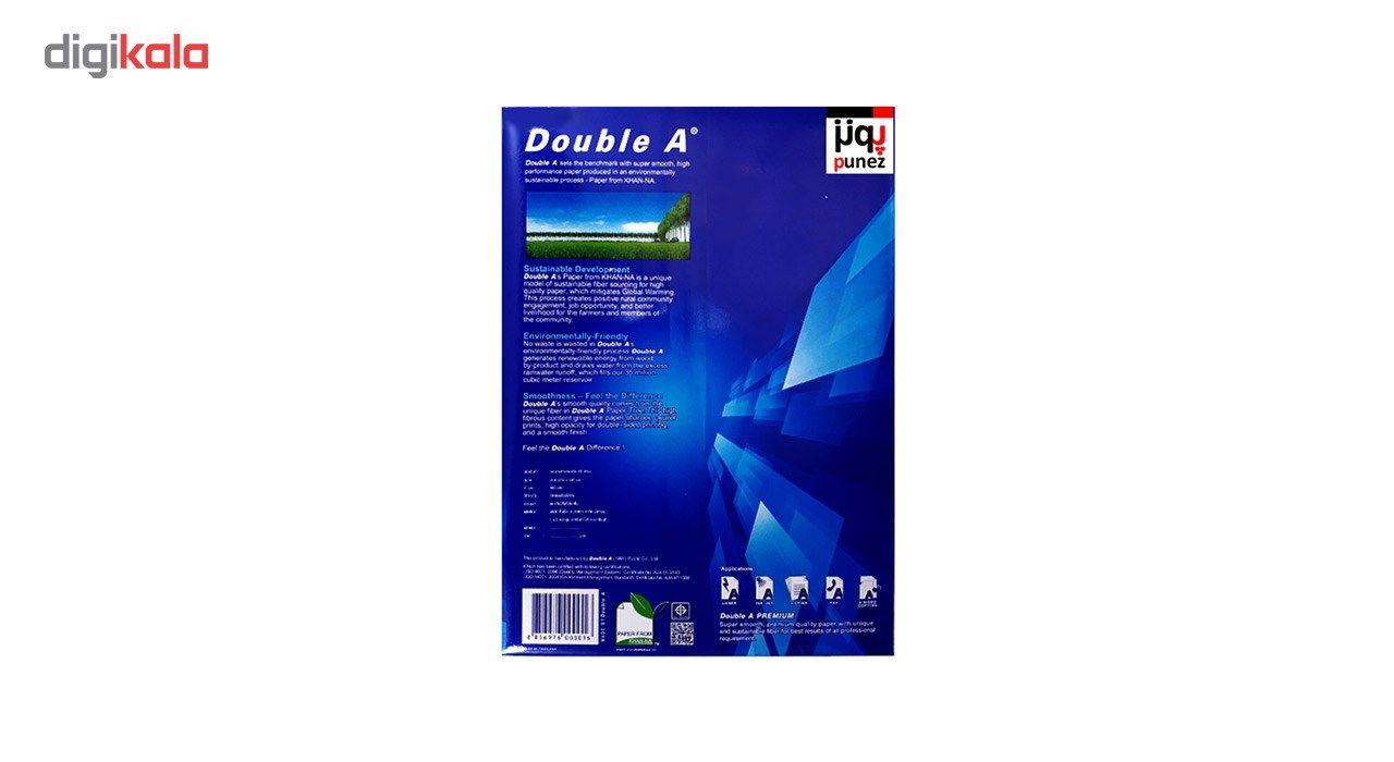 کاغذ A4 دابل آ بسته 2500 عددی main 1 2
