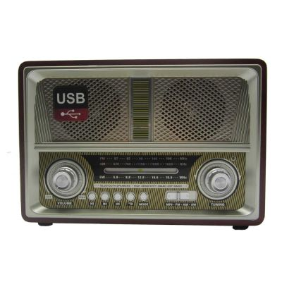 رادیو کیمای مدل MD-1802BT