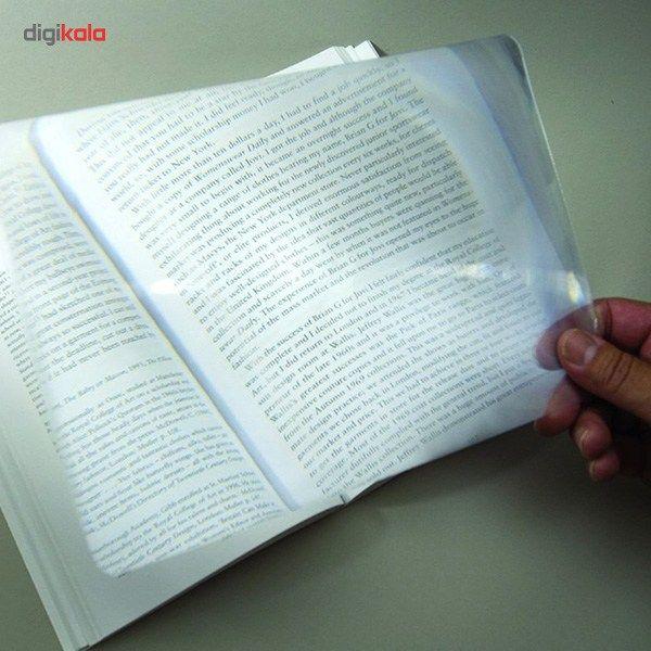 ذره بین صفحه ای هلیکس مدل A4 Sheet