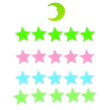 استیکر دیواری کودک طرح ماه و ستاره شب تاب کد 4CS1M بسته 21 عددی