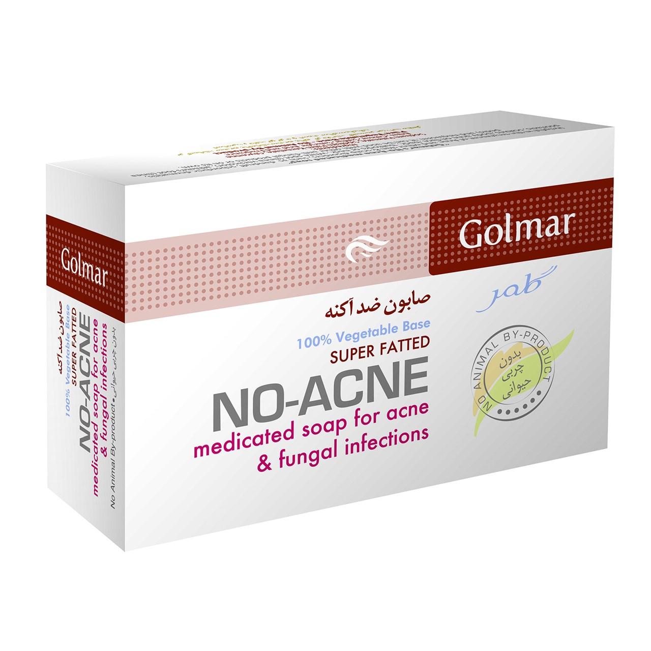 قیمت صابون گلمر مدل No-acne مقدار120گرم