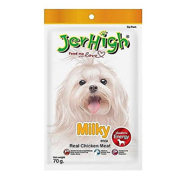 غذای خشک سگ جرهای مدل Milky وزن 70گرم