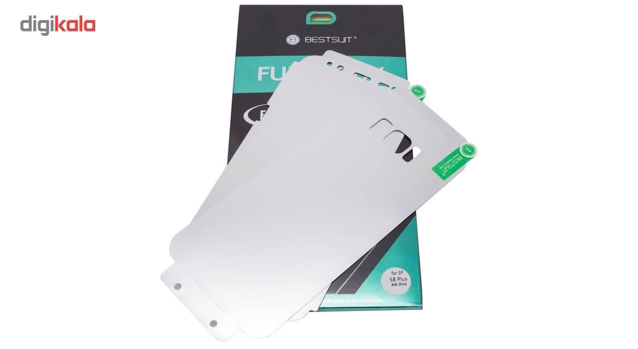 محافظ صفحه نمایش تی پی یو بست سوت مدل Full Cover مناسب برای گوشی موبایل سامسونگ Galaxy S8 Plus main 1 2