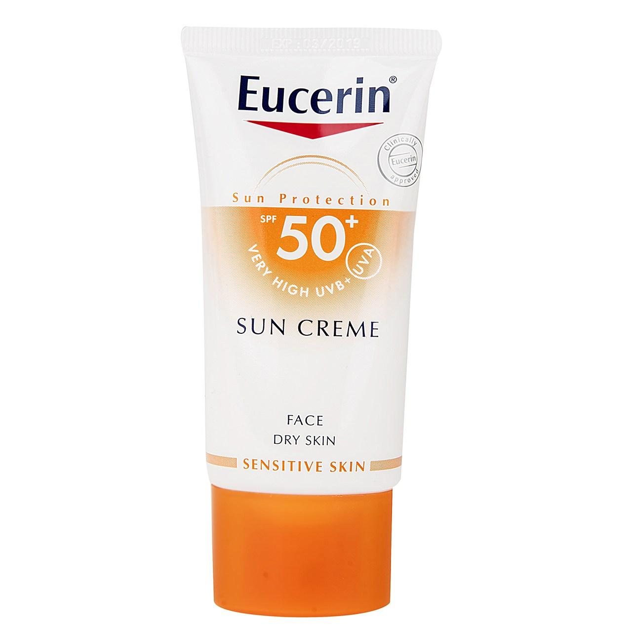 کرم ضد آفتاب اوسرین سری Sun Protection Spf50 حجم 50 میلی لیتر