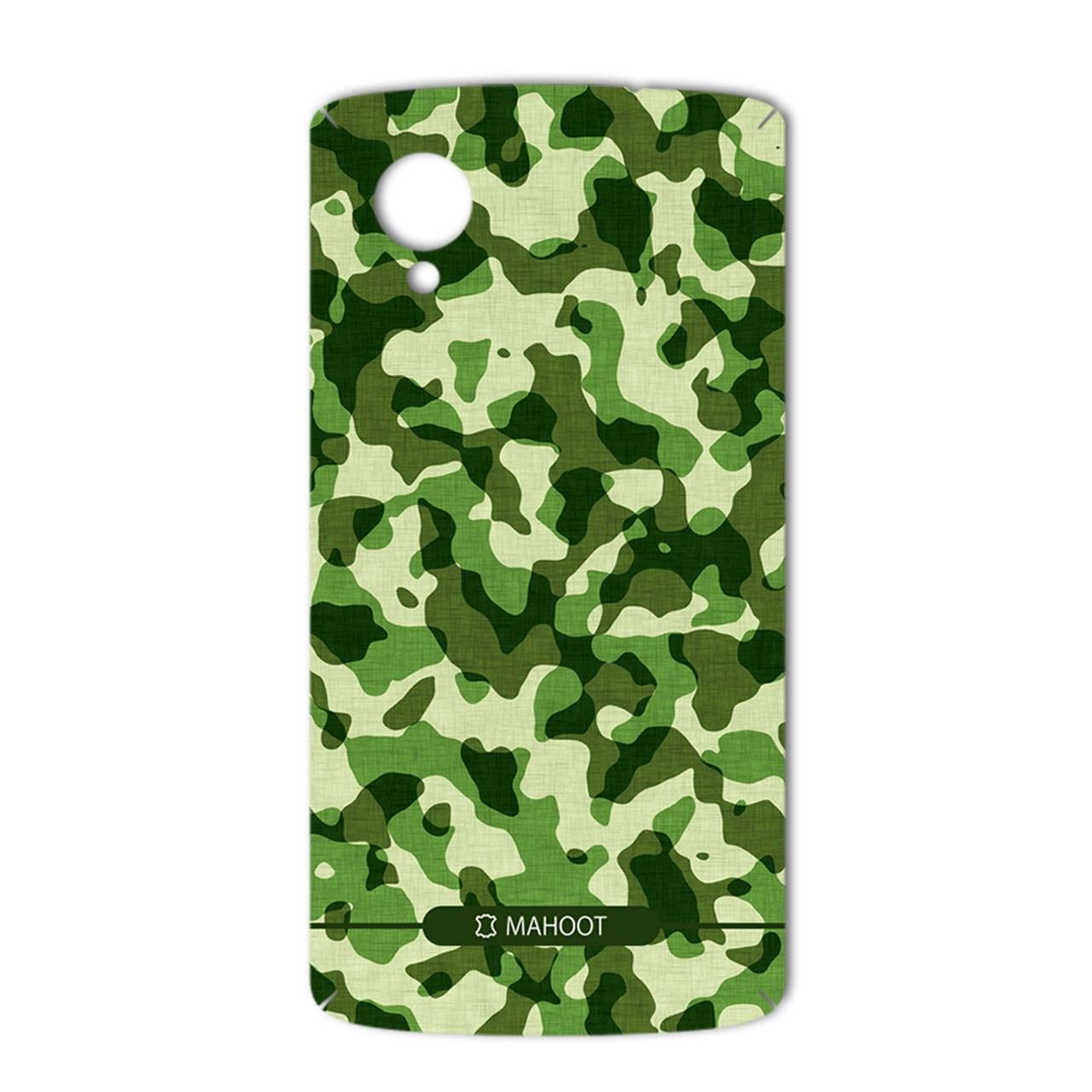برچسب پوششی ماهوت مدل Army-Pattern Design مناسب برای گوشی  Google Nexus 5
