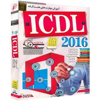 نرم افزار آموزش ICDL 2016 نشر دنیای نرم افزار سینا