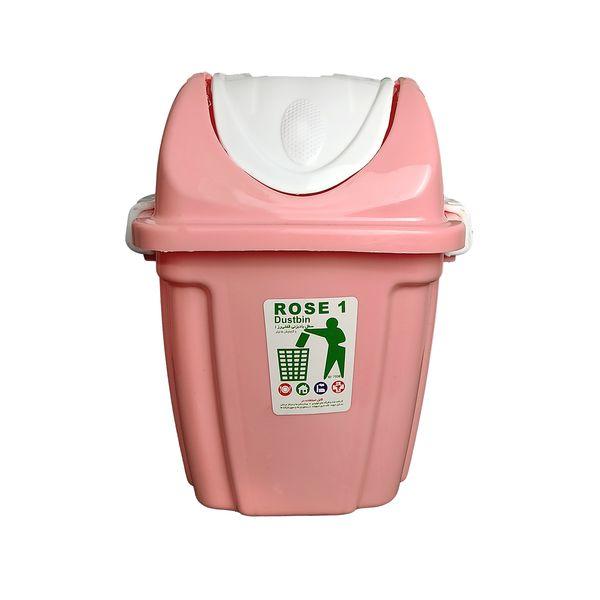 سطل زباله مدل 01