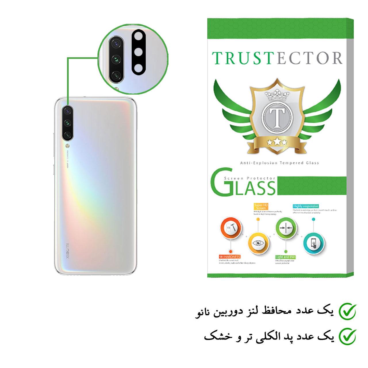 محافظ لنز دوربین نانو تراستکتور مدل TBL مناسب برای گوشی موبایل شیائومی Mi CC9