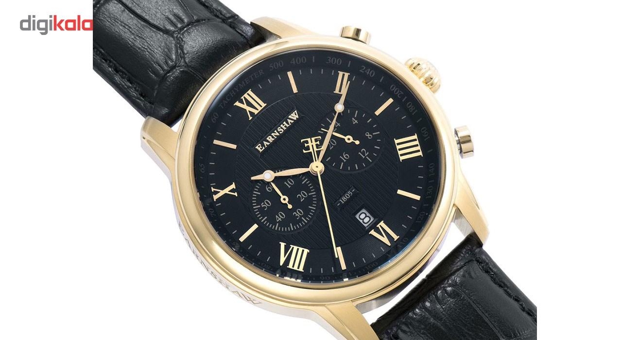 ساعت مچی عقربه ای مردانه ارنشا مدل ES-8058-04