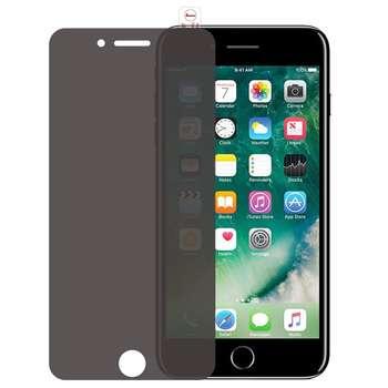محافظ صفحه نمایش گوشی مدل Privacy مناسب برای گوشی موبایل آیفون 7/8 پلاس