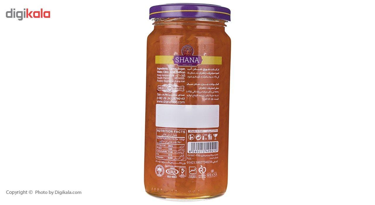 مربا هویج زعفرانی شانا - 310 گرم main 1 3