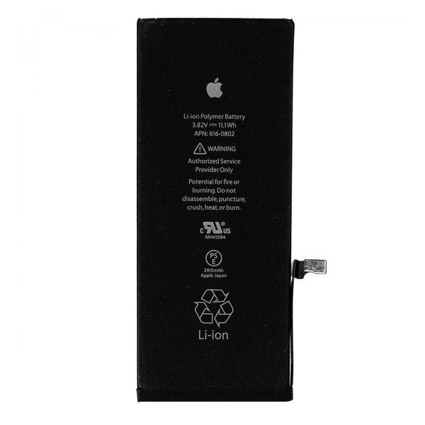 باتری موبایل مدل 00033-616 APN  با ظرفیت 1715mAh مناسب برای گوشی موبایل آیفون 6S