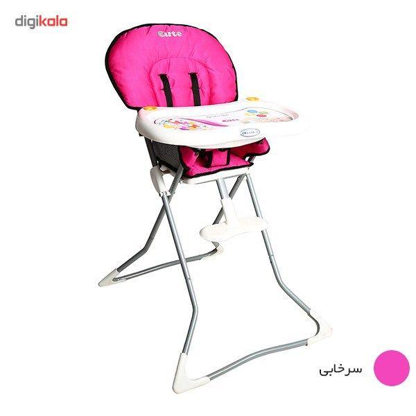 صندلی غذاخوری دلیجان مدل Cute main 1 2