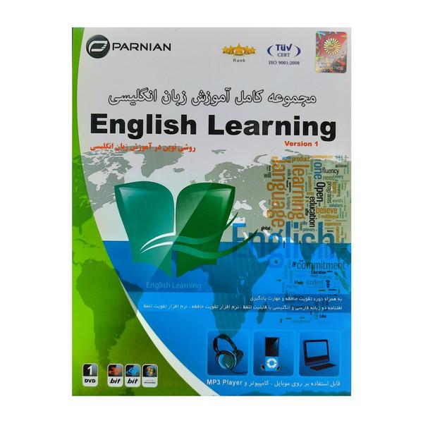 نرم افزار آموزش زبان انگلیسی نصرت در ۹۰ روز نشر پرنیان