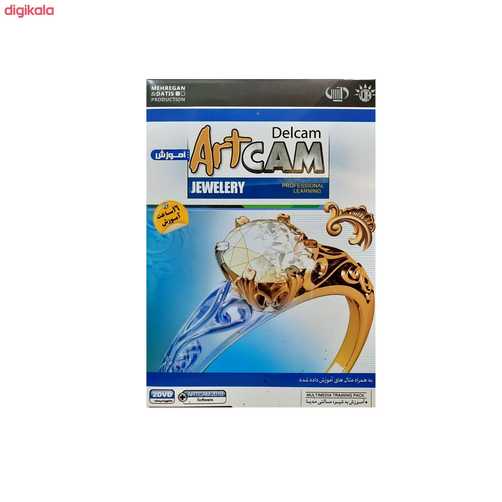 نرم افزار آموزش Artcam jewelery نشر مهرگان main 1 1