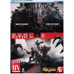 بازی کامپیوتری Evolve