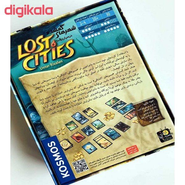 بازی فکری مدل شهر های گمشده main 1 5