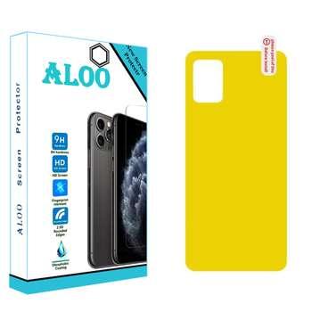 محافظ پشت گوشی الو مدل ms-01 مناسب برای گوشی موبایل سامسونگ Galaxy S20 plus