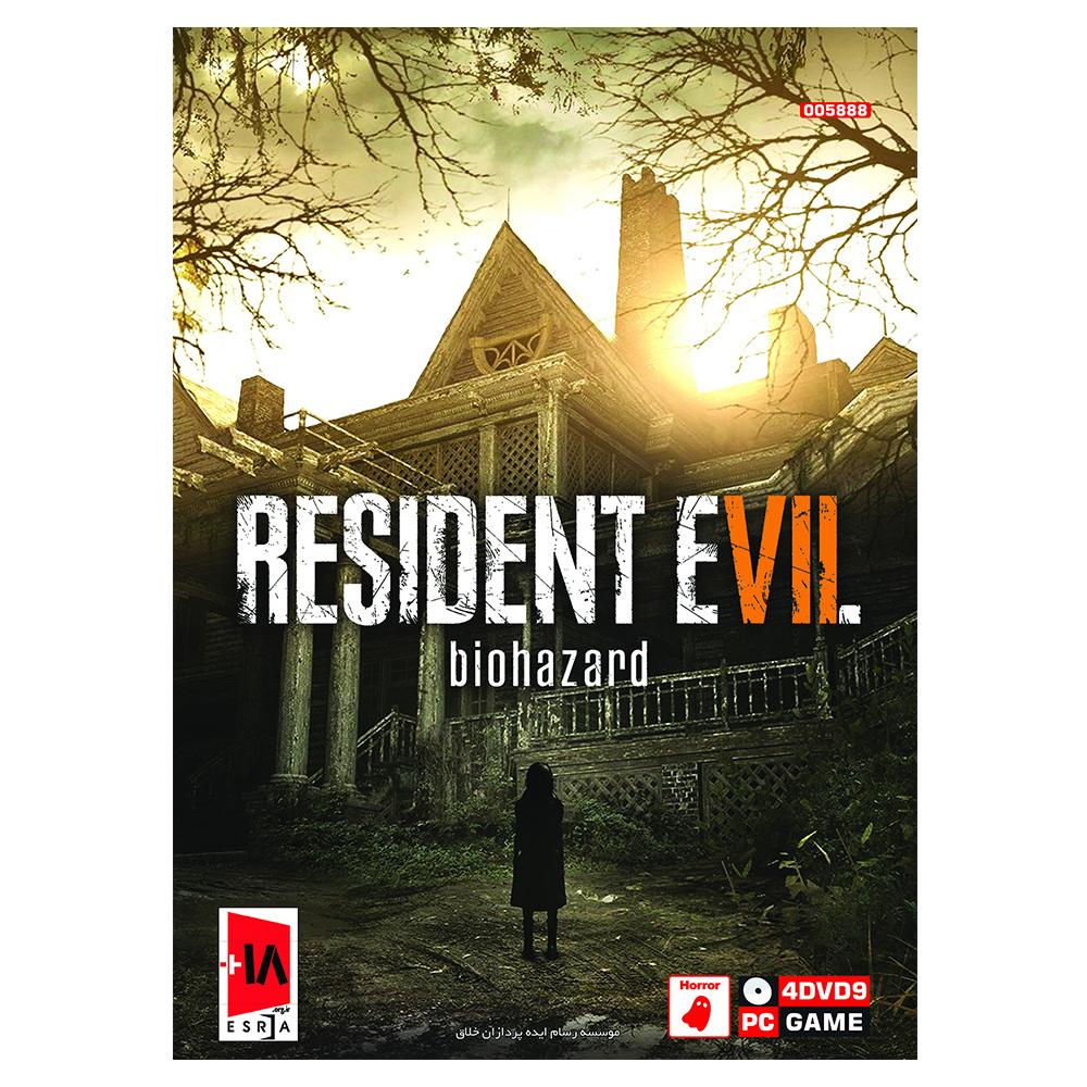 بازی Resident Evil 7 Biohazard مخصوص PC نشر گردو