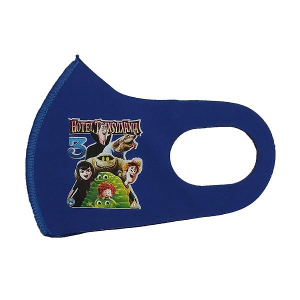 ماسک تزئینی صورت بچگانه طرح HOTEL TRANSYLVANIA  کد 30679 رنگ آبی