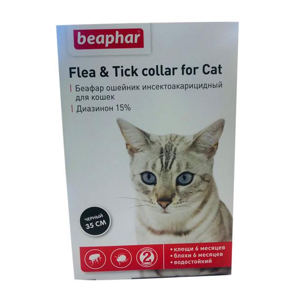 قلاده ضد کک و کنه گربه بیفار مدل collar