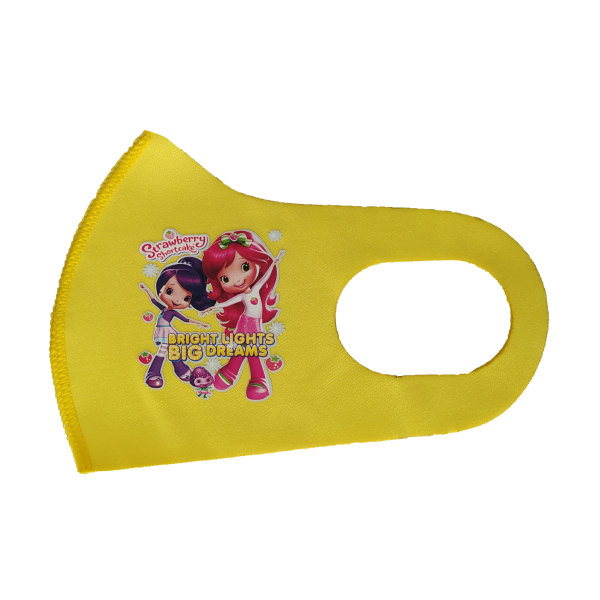 ماسک تزیینی بچگانه طرح BRIGHT LIGHTS BIG DREAMS کد 30655 رنگ زرد