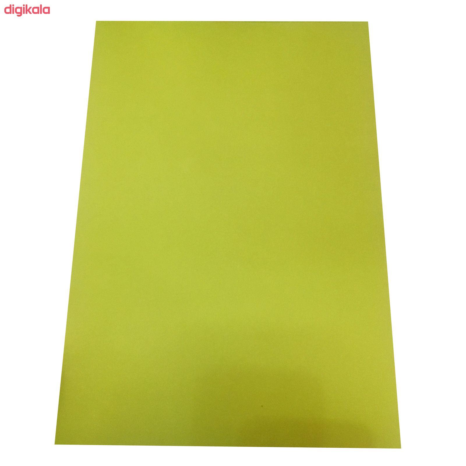 مقوا رنگی کد a-n1904 سایز A4 بسته 10 عددی main 1 1