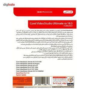 نرم افزار گردو Corel VideoStudio Ultimate X8 18.5 Plus Collection