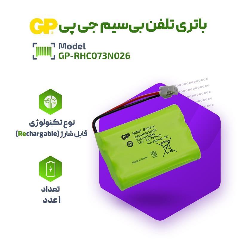 باتری تلفن بی سیم جی پی مدل t446