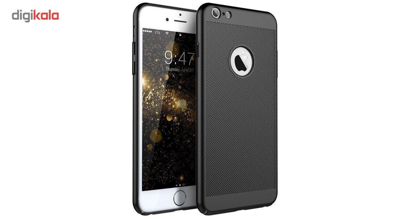 کاور آیپکی مدل Hard Mesh مناسب برای گوشی iPhone 6/6s main 1 2
