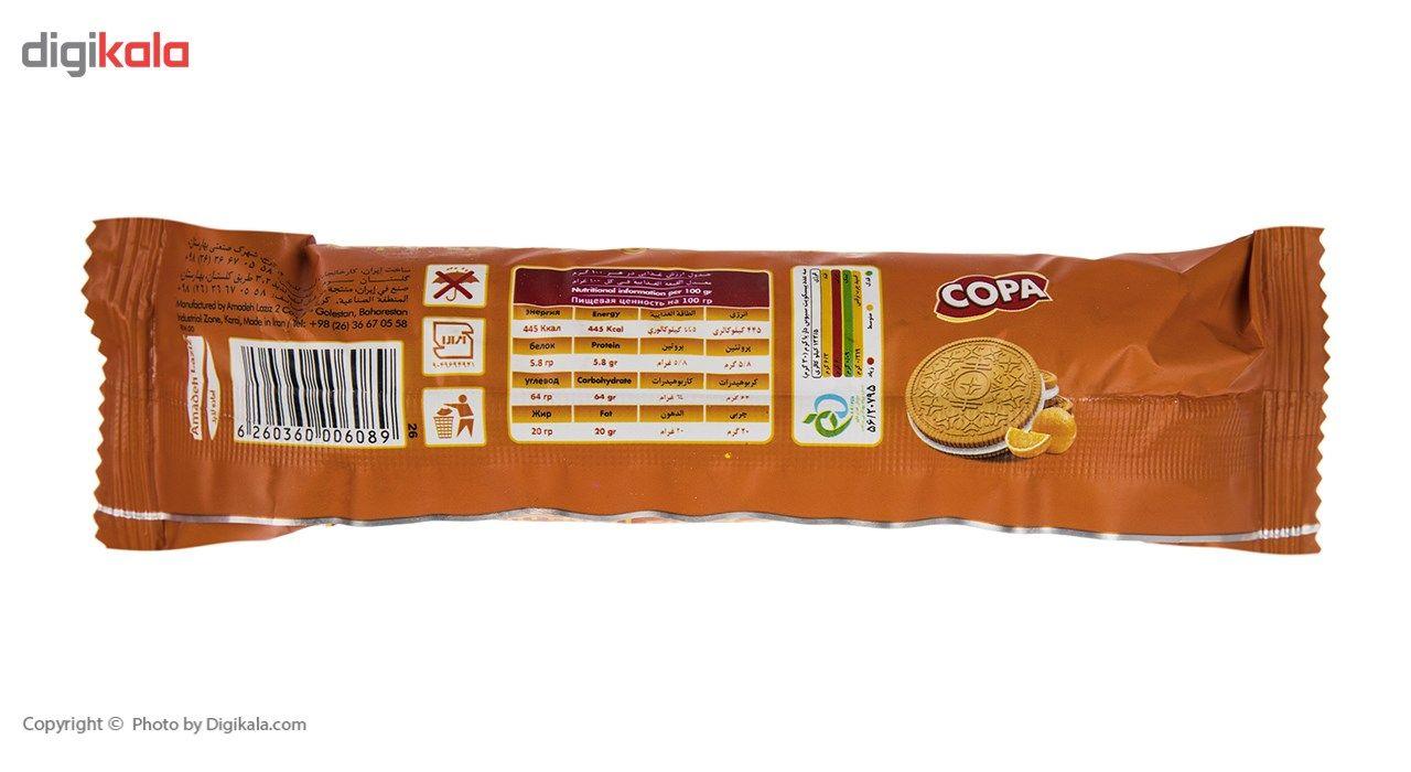 بیسکوییت مینی دایجستیو  کرمدار پرتقالی کوپا مقدار 75 گرم main 1 2